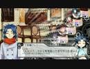 【うっかり卓ゲ祭り】一短刀ズのモノトーンミュージアムSC.2【刀剣卓】