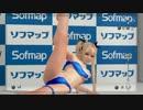 DOAX3 NEW DLC イリュージョン ウェイクアップ ソフマップ HMV 1/2