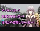 【The Crew】 SEBゆかマキどらいぶ! part5