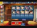 千年戦争アイギス デシウスの執念 ☆3 【覚醒王子】 thumbnail