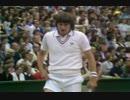 40年前のウィンブルドン!!アッシュVSコナーズ 1975年WB決勝 Part2