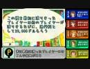 【卓ゲm@ster】ニュージェネ+ポジパで人生ゲーム!part5