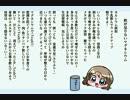 恋アク替え歌「鉄が足りないマグネシウム」をピッチ下げて歌ってみた thumbnail