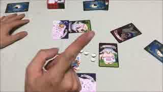 フクハナのひとりボードゲーム紹介 NO.103 『赤ずきんは眠らない』