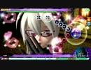 Project DIVA Arcade 【break;down】HARD スコアタ