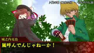 【ウタカゼ】まよい森のいたずら悪鬼part1【ゆっくりTRPG】