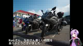 【結月ゆかり車載】社畜の旅日記 ビーナスライン・草津 3