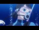 人気の「あまんちゅ!」動画 250本 -あまんちゅ! 12話 蒼い世界のコト