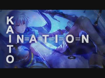 KAITO兄さん10周年記念コンピアルバム「Kaitonation feat.KAITO」がEXIT TUNESから発売