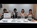 【アンケート企画番組】TOKYO IDOL TIF振り返り中~前半~01