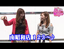 Girls Fight  第33話 (1/4)
