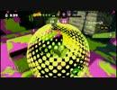 【スプラトゥーン】 デュアルスイーパー S+99 ゾンビギア プレイ動画