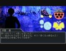 子供組+αが忍び忍んでシノビガミ(仮想卓/最終回)