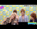 【エアグルJACK!!】9/14 club AIR COLORS『新店舗AIR COLORSとは?』