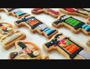 【Splatoon】ブキアイシングクッキー作ってみた(2/6)
