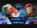EGX2016 スト5 PoolH WinnersFinal ボンちゃん vs Hurricane