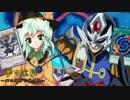 【東方】 夢々宝札~コアの輝きと夢の札~ vol.64 【遊戯王】
