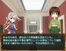 【刀剣CoC】KP石切丸と今剣が美術館参観・前編【実卓リプレイ】