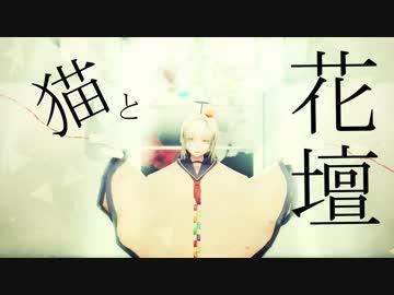 『行列のできる法律相談所』に初音ミク 超歌舞伎/『RIZIN』 で『BUMP OF CHICKEN feat. HATSUNE MIKU「ray」』