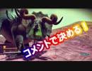 コメントで宇宙を旅するNo Man's Sky実況 thumbnail