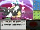 【ポケモンORAS】マフォクシー入りパーティで実況 Part.22