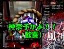 【実況】東方を5ミリも知らない僕が弾幕STGに挑戦【風神録EX】 1