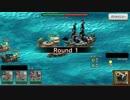 【センノカ】ありがとう。戦の海賊V1 Part7@大海戦防衛