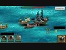 【センノカ】ありがとう。戦の海賊V1 Part8@大海戦防衛