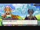 【モンはれ】素顔の虹機甲兵降臨! EP1~6