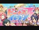 ニコ生OP「I LOVE ♡ VENUS!!」