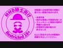 第25位:【紳士向け】一華さんがポンデステーン【テスト】
