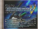 ゲーム音楽家名鑑 Part32 [作業用BGM]