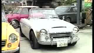 日本の名車 vol,10 フェアレディSP・SR Episode