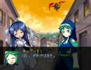【VIPRPG】 キュアーⅡの栄養・2シン