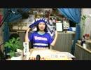 なんでtv ファイナンシャルプランナーでもある鈴木杏莉の「雑食学」YOKOHAMA