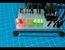 【Arduino】 手始めのLチカ 【74HC595】