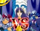 【MUGEN】 聖闘士星矢キャラトーナメント Part37