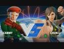 EGX2016 スト5 Top8Losers Hurricane vs ヌキ