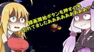 【星のカービィSDX】弦巻スープレックス 銀河編 Part5【VOICEROID実況】