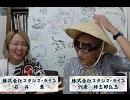らでぃっく☆LIVE 第5回【株式会社スタジオ・ライブ公式】