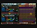 MHX 全武器作成(イベント含む) 槍(ランス)99本