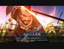 【戦国大戦】その男の名は戸次鑑連 vs 昇竜の采配 【正一C】