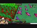 【Minecraft】ばっとーけん+そーむくらふと!Part1【1.7.10】