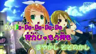 【ニコカラ】アンデッドエネミー【komasu様 MMD-PV Ver.】_ON Vocal