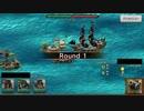 【センノカ】ありがとう。戦の海賊V1 Part15@大海戦防衛