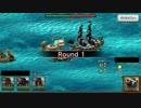 【センノカ】ありがとう。戦の海賊V1 Part17@大海戦防衛
