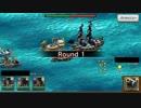 【センノカ】ありがとう。戦の海賊V1 Part21@大海戦防衛