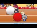 ブレイブルー公式WEBラジオ「ぶるらじD 第4回」予告 thumbnail
