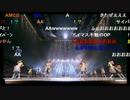 ニコ生版M@STERS OF IDOL WORLD!!2014Day2オープニング(コメ付き)