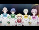 美男高校地球防衛部LOVE! LOVE! 第12話「愛は地球を救う! 」